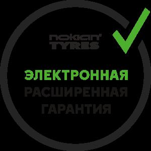 2018-10-05+Electronic+guarantee+logo+whole+300x300.png